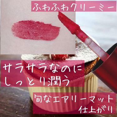 キス クラウド ブロッテッド リップ カラー/REVLON/口紅を使ったクチコミ(3枚目)