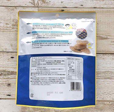 SABACHi/味源/食品を使ったクチコミ(3枚目)