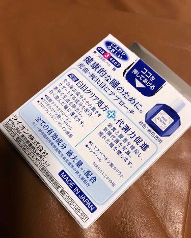 スマイルホワイティエ(医薬品)/ライオン/その他を使ったクチコミ(2枚目)