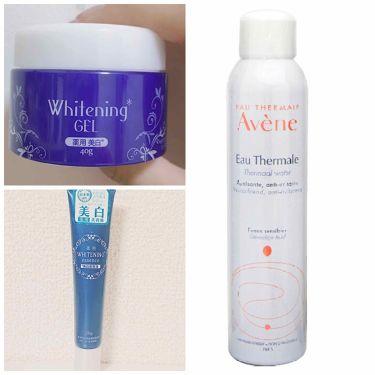 美白化粧水 VC/ちふれ/化粧水を使ったクチコミ(3枚目)