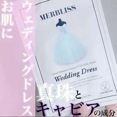 wedding dress/MERBLISS/シートマスク・パックを使ったクチコミ(1枚目)