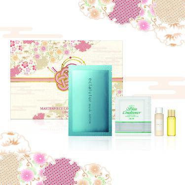 アルビオン 薬用スキンコンディショナー エッセンシャル/ALBION/化粧水を使ったクチコミ(1枚目)