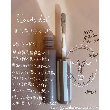 グロッシーリキッド/CandyDoll/ハイライトを使ったクチコミ(3枚目)
