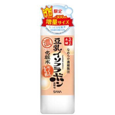 しっとり化粧水 NA 300ml(増量)