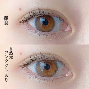eye closet 1MONTH/EYE CLOSET/カラーコンタクトレンズを使ったクチコミ(3枚目)