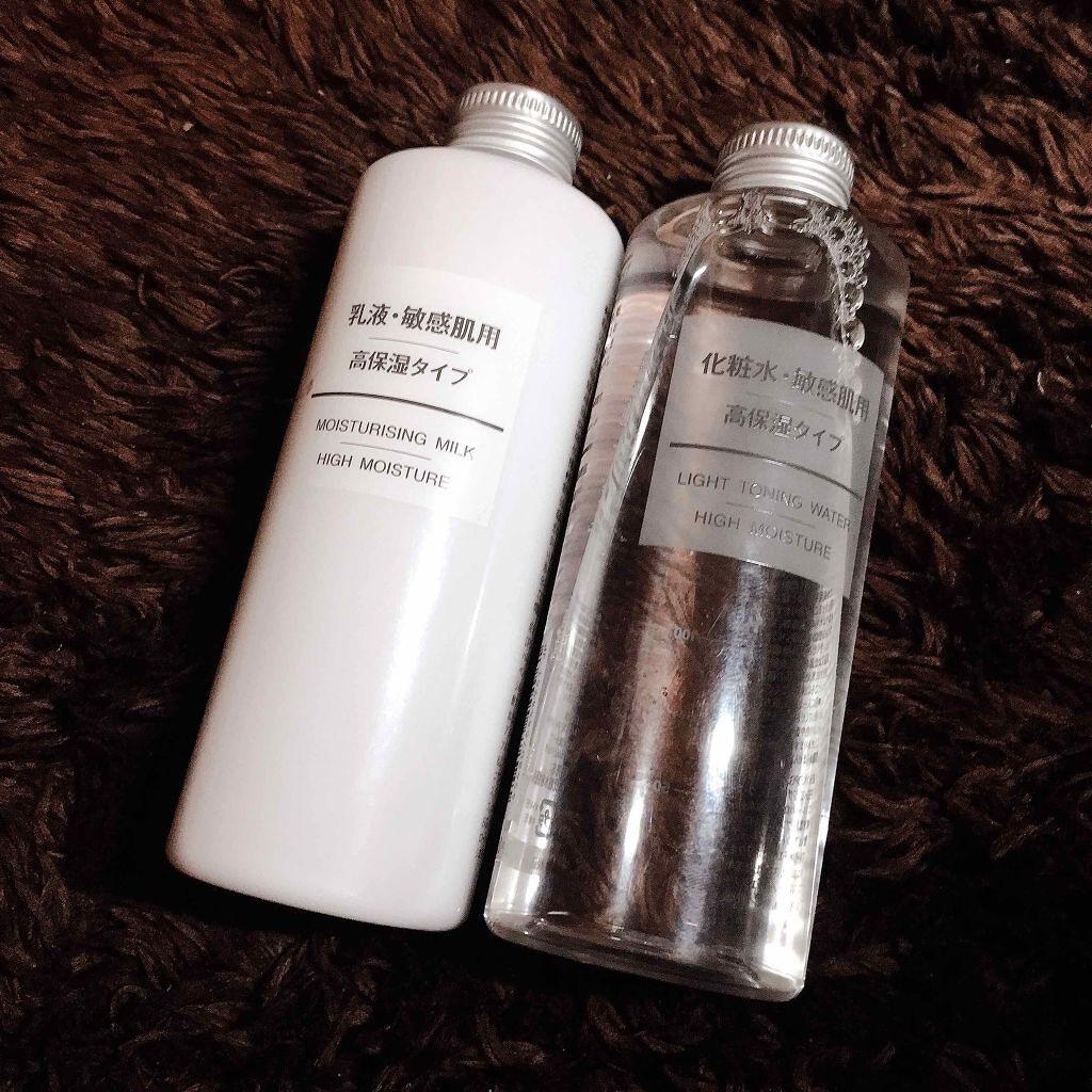 無印良品の化粧水 化粧水・敏感肌用・高保湿タイプを使ったクチコミ(1枚目)