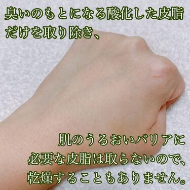 直ヌリジェル石けん/デオナチュレ/ボディソープを使ったクチコミ(6枚目)