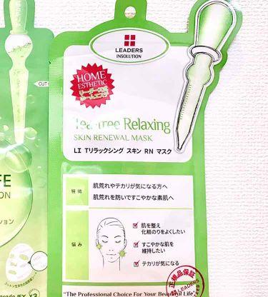 ティーツリー リラックシング スキン リニューアル マスク/Leaders Cosmetics/シートマスク・パックを使ったクチコミ(1枚目)