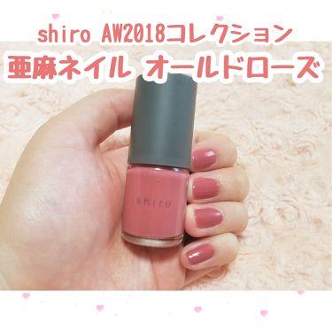 亜麻ネイル/shiro/マニキュア by 🍣🍵おしゅ茶ちゃん🍵🍣