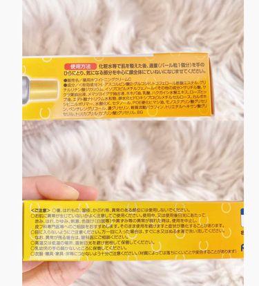 薬用しみ対策 保湿クリーム/メンソレータム メラノCC/フェイスクリームを使ったクチコミ(3枚目)