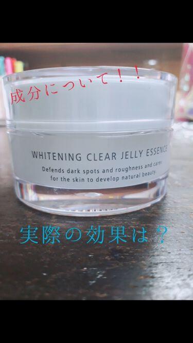 dプログラム ホワイトニングクリア ジェリーエッセンス/d プログラム/オールインワン化粧品を使ったクチコミ(1枚目)