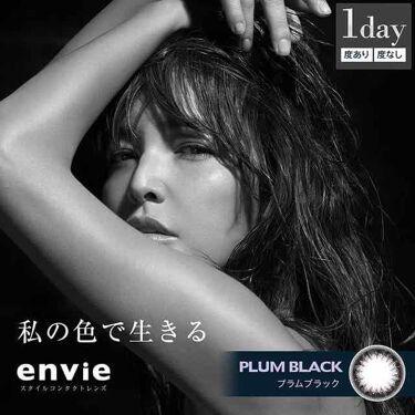 envie アンヴィ カラーコンタクトレンズ/envie/その他を使ったクチコミ(3枚目)