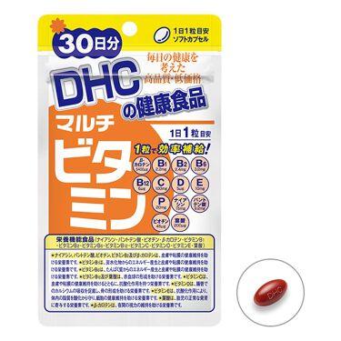 マルチビタミン【栄養機能食品(ビタミンB1・ビタミンC・ビタミンE)】 30日分