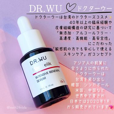マンデリック リニューアル 18%セラム<美容液>/DR.WU/美容液を使ったクチコミ(2枚目)