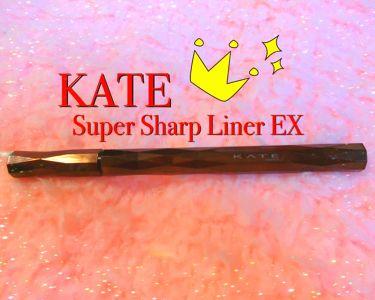 あおいさんの「ケイトスーパーシャープライナーEX<リキッドアイライナー>」を含むクチコミ