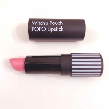 POPOリップスティック/Witch's Pouch/口紅を使ったクチコミ(1枚目)