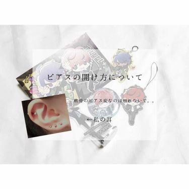 ドルマイシン軟膏(医薬品)/ゼリア新薬工業/その他を使ったクチコミ(1枚目)