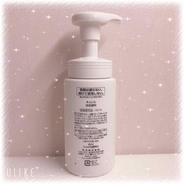 泡洗顔料/Curel/洗顔フォームを使ったクチコミ(2枚目)