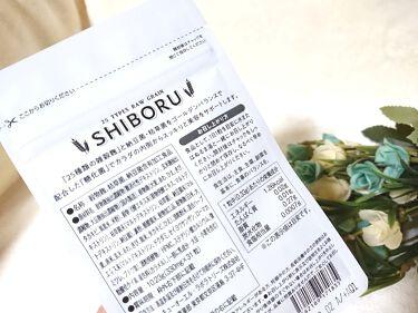 SHIBORU/美人通販/ボディシェイプサプリメントを使ったクチコミ(3枚目)