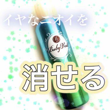 ヘアフレグランス アクアティックブーケ/ベビーベール/香水(その他)を使ったクチコミ(1枚目)