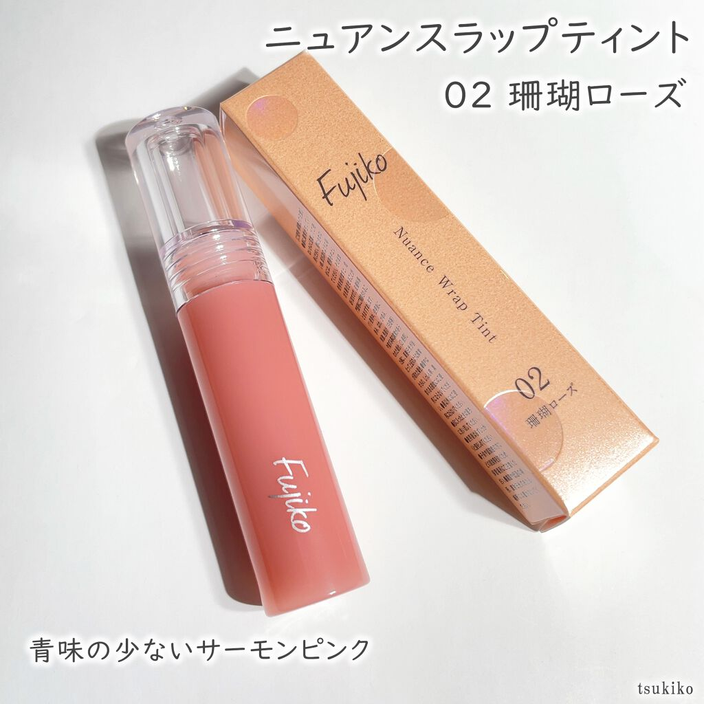 https://cdn.lipscosme.com/image/e242ef2beac2b1dd50d372f9-1614261786-thumb.png