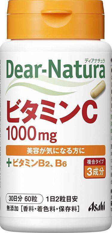ビタミンC 60粒