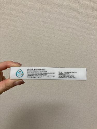 ロングアクティブアイラッシュセラム/COSNORI/美容液を使ったクチコミ(2枚目)