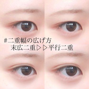 ダブルアイリキッド/AB/二重まぶた用アイテム by シオり