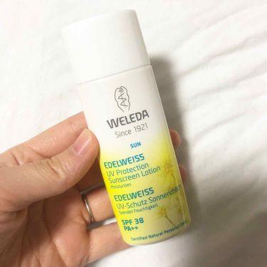 yuzu.さんの「ヴェレダエーデルワイス UVプロテクト<化粧下地>」を含むクチコミ