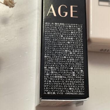 ドラマティックスキンセンサーベース EX UV+/マキアージュ/化粧下地を使ったクチコミ(4枚目)