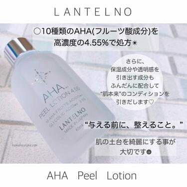 AHA4.55%配合AHAピールローション/LANTELNO/化粧水を使ったクチコミ(2枚目)