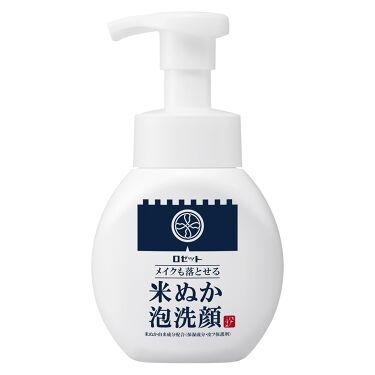 江戸こすめ メイクも落とせる米ぬか泡洗顔 ロゼット