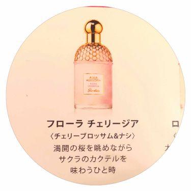 アクア アレゴリア フローラルチェリージア/GUERLAIN/香水(レディース)を使ったクチコミ(2枚目)