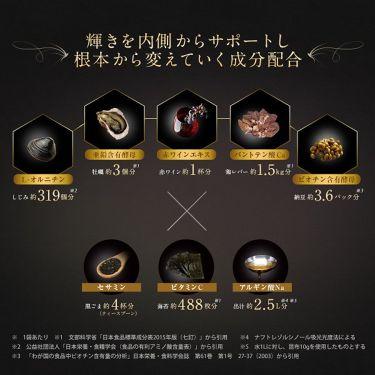 KIHATSU(キハツ)/contribution/美肌サプリメントを使ったクチコミ(2枚目)