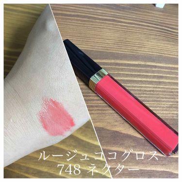 ルージュ ココ フラッシュ/CHANEL/口紅を使ったクチコミ(3枚目)