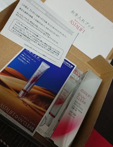 アスタリフトBBクリーム/アスタリフト/化粧下地を使ったクチコミ(2枚目)
