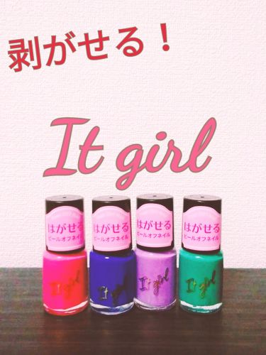 It girl/DAISO/マニキュアを使ったクチコミ(3枚目)