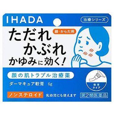 ダーマキュア軟膏(医薬品) IHADA