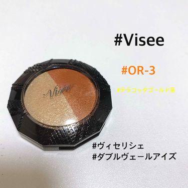 リシェ ダブルヴェール アイズ/Visee/パウダーアイシャドウを使ったクチコミ(1枚目)