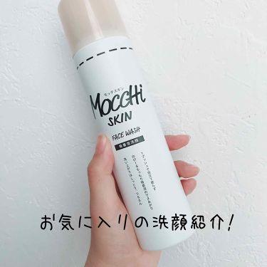 モッチスキン 吸着泡洗顔/モッチスキン/洗顔フォームを使ったクチコミ(1枚目)