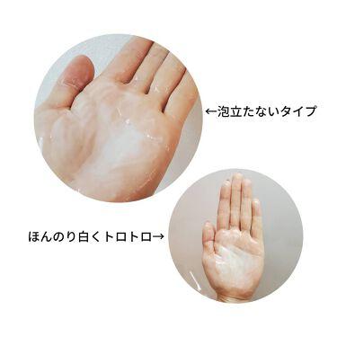 Massage Face Wash 中性重炭酸洗顔パウダー/BARTH/洗顔パウダーを使ったクチコミ(3枚目)