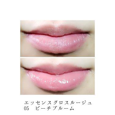 ルージュネス/ORBIS/口紅を使ったクチコミ(2枚目)