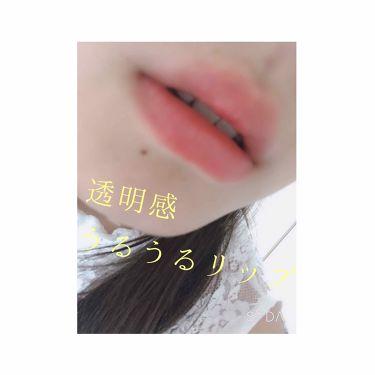 口紅がいらないリッププラチナピンクUV/メンターム/リップケア・リップクリームを使ったクチコミ(1枚目)