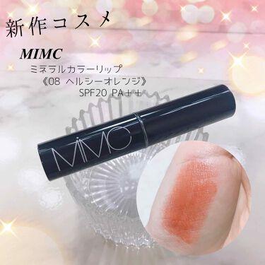 ミネラルカラーリップ/MiMC/リップケア・リップクリームを使ったクチコミ(1枚目)
