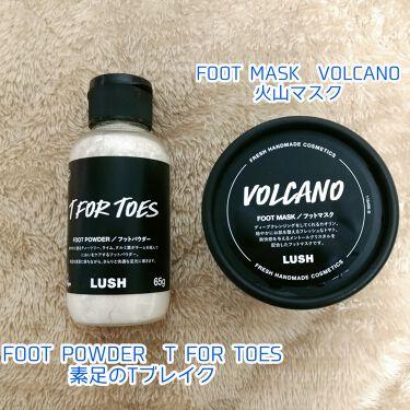 火山マスク/ラッシュ/レッグ・フットケアを使ったクチコミ(2枚目)