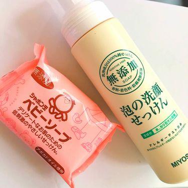 無添加 泡の洗顔せっけん/ミヨシ/その他洗顔料を使ったクチコミ(2枚目)