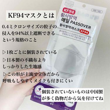 ♡ 𝒜𝑘𝑎𝑟𝑖 ♡ on LIPS 「【🥽絶対リップがつかないマスク知ってる?🥽】ウレタンマスク、布..」(2枚目)