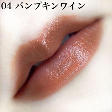リップモンスター/KATE/口紅を使ったクチコミ(6枚目)