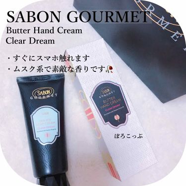 バターハンドクリーム /SABON/ハンドクリーム・ケアを使ったクチコミ(1枚目)