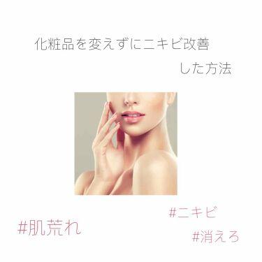 kiki on LIPS 「半年前、ストレスでニキビが沢山できてしまい中々治らなくて、化粧..」(1枚目)
